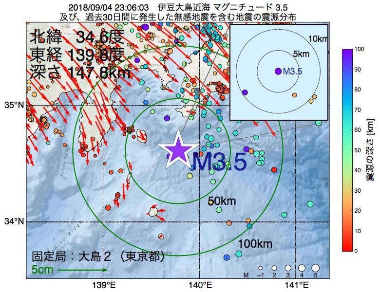 地震震源マップ:2018年09月04日 23時06分 伊豆大島近海でM3.5の地震