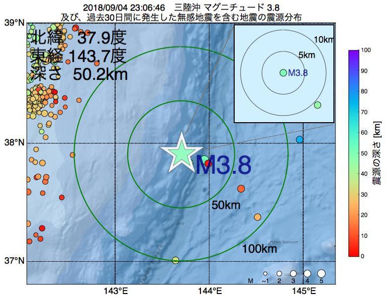 地震震源マップ:2018年09月04日 23時06分 三陸沖でM3.8の地震