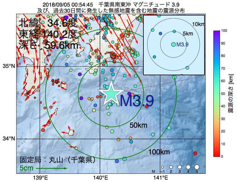 地震震源マップ:2018年09月05日 00時54分 千葉県南東沖でM3.9の地震
