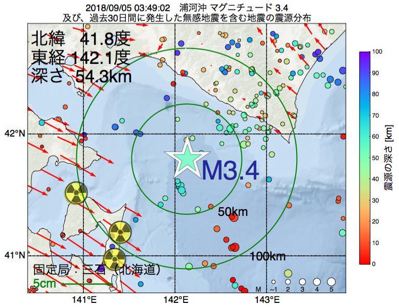 地震震源マップ:2018年09月05日 03時49分 浦河沖でM3.4の地震
