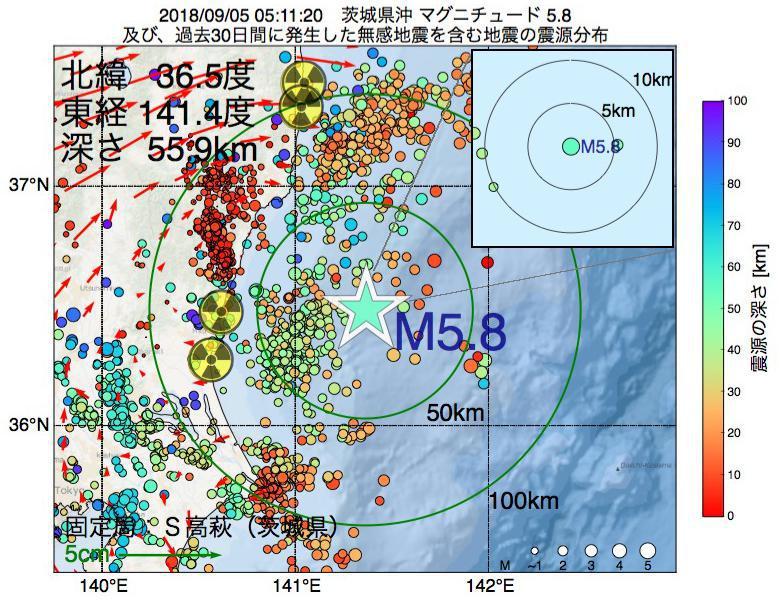 地震震源マップ:2018年09月05日 05時11分 茨城県沖でM5.8の地震