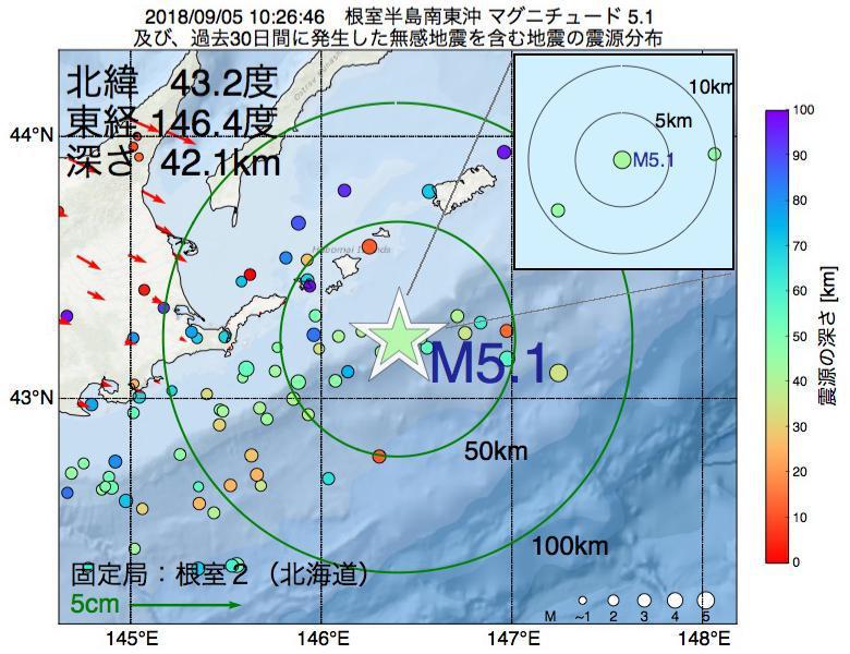 地震震源マップ:2018年09月05日 10時26分 根室半島南東沖でM5.1の地震