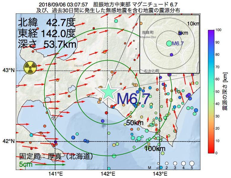 地震震源マップ:2018年09月06日 03時07分 胆振地方中東部でM6.7の地震