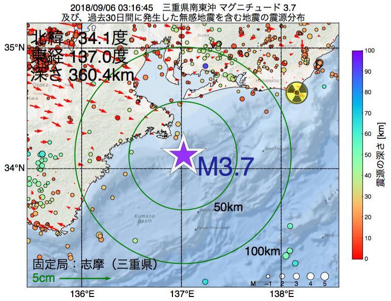 地震震源マップ:2018年09月06日 03時16分 三重県南東沖でM3.7の地震