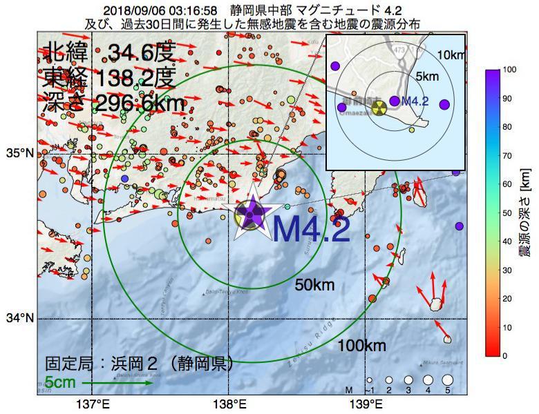 地震震源マップ:2018年09月06日 03時16分 静岡県中部でM4.2の地震