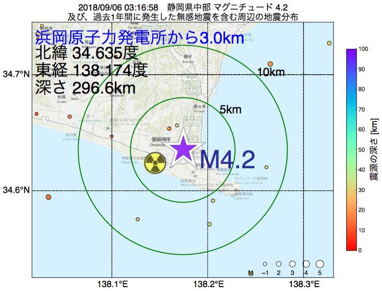 地震震源マップ:浜岡原子力発電所から3.0km地点でM4.2の地震が発生しました