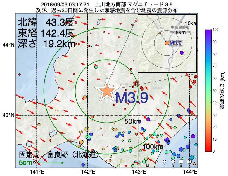 地震震源マップ:2018年09月06日 03時17分 上川地方南部でM3.9の地震