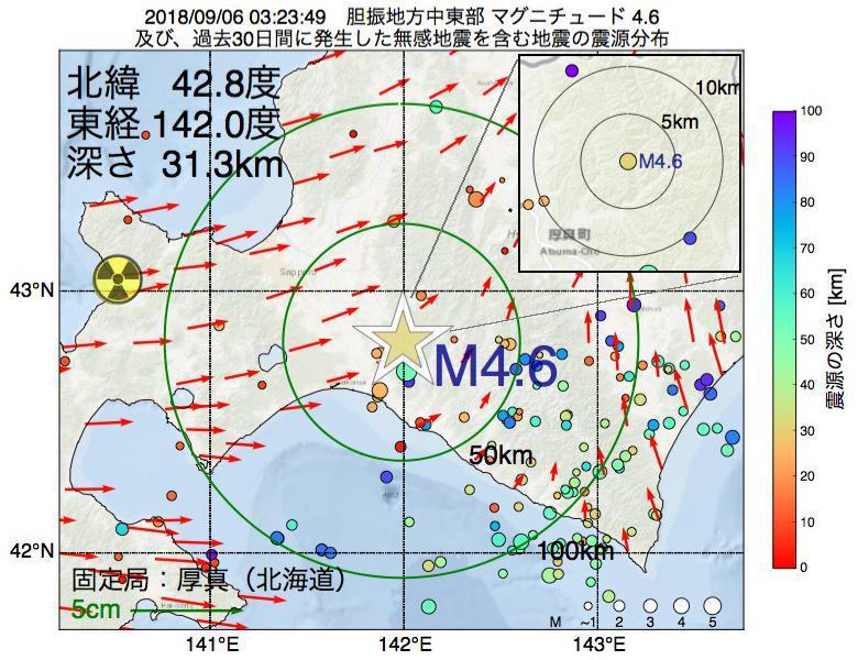 地震震源マップ:2018年09月06日 03時23分 胆振地方中東部でM4.6の地震