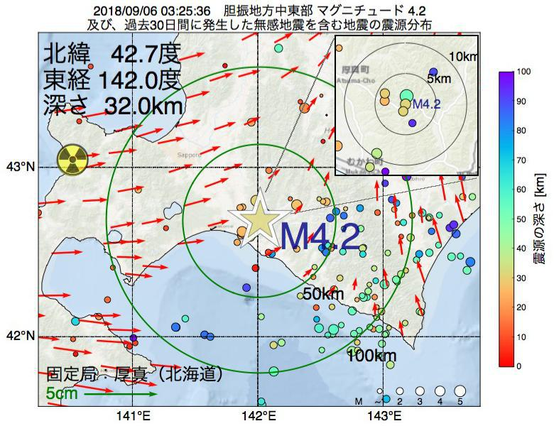 地震震源マップ:2018年09月06日 03時25分 胆振地方中東部でM4.2の地震