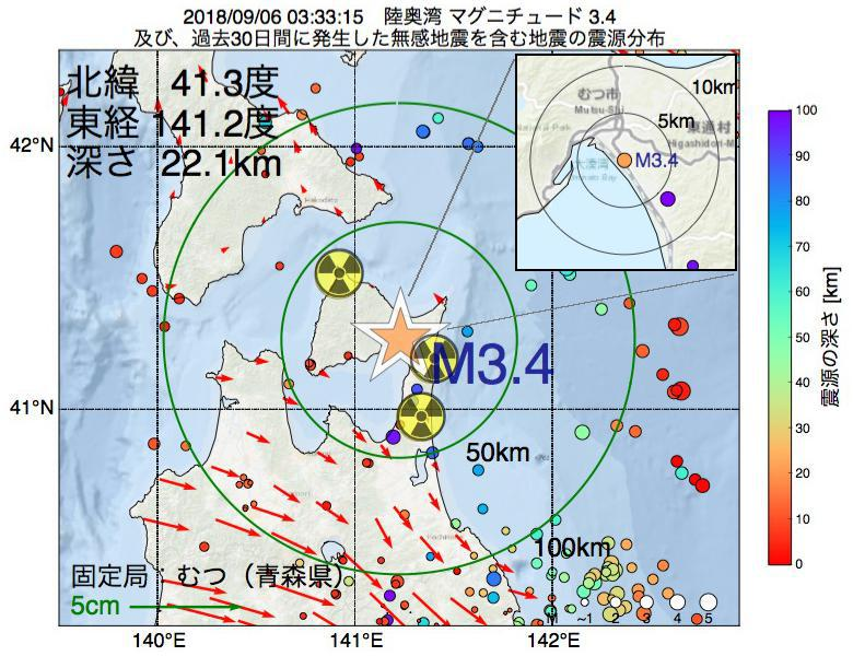 地震震源マップ:2018年09月06日 03時33分 陸奥湾でM3.4の地震