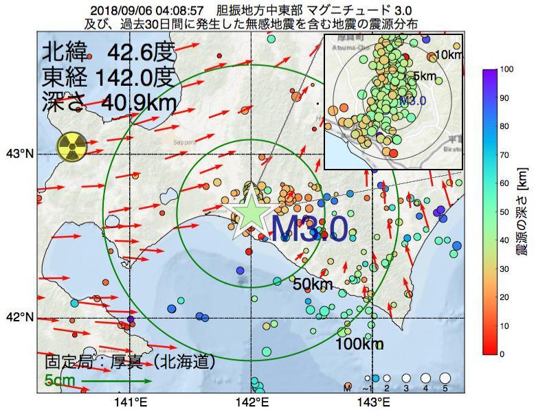 地震震源マップ:2018年09月06日 04時08分 胆振地方中東部でM3.0の地震