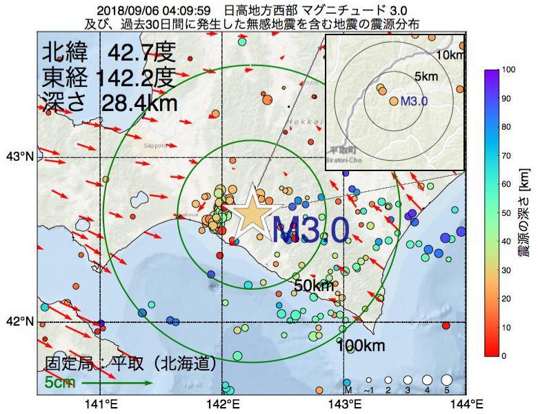 地震震源マップ:2018年09月06日 04時09分 日高地方西部でM3.0の地震