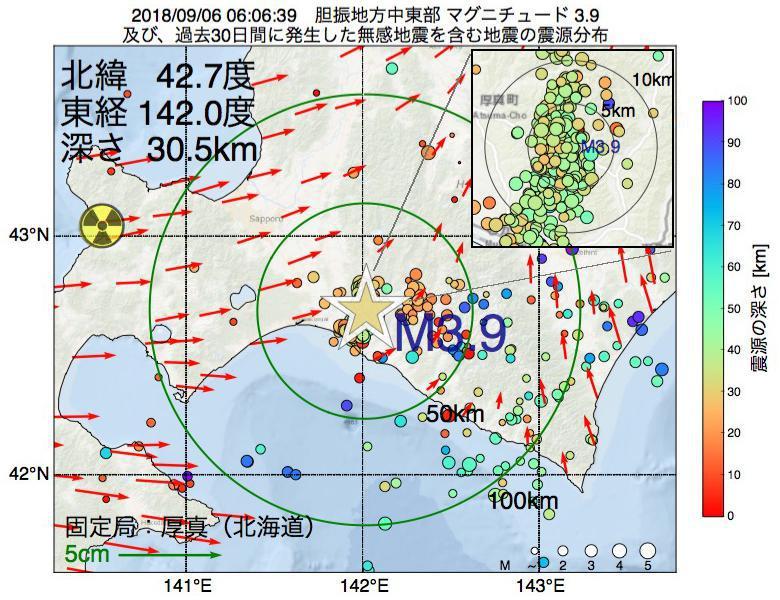 地震震源マップ:2018年09月06日 06時06分 胆振地方中東部でM3.9の地震