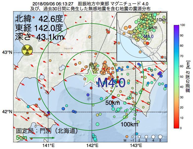 地震震源マップ:2018年09月06日 06時13分 胆振地方中東部でM4.0の地震