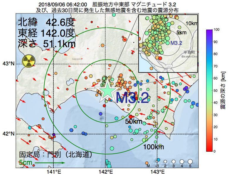 地震震源マップ:2018年09月06日 06時42分 胆振地方中東部でM3.2の地震