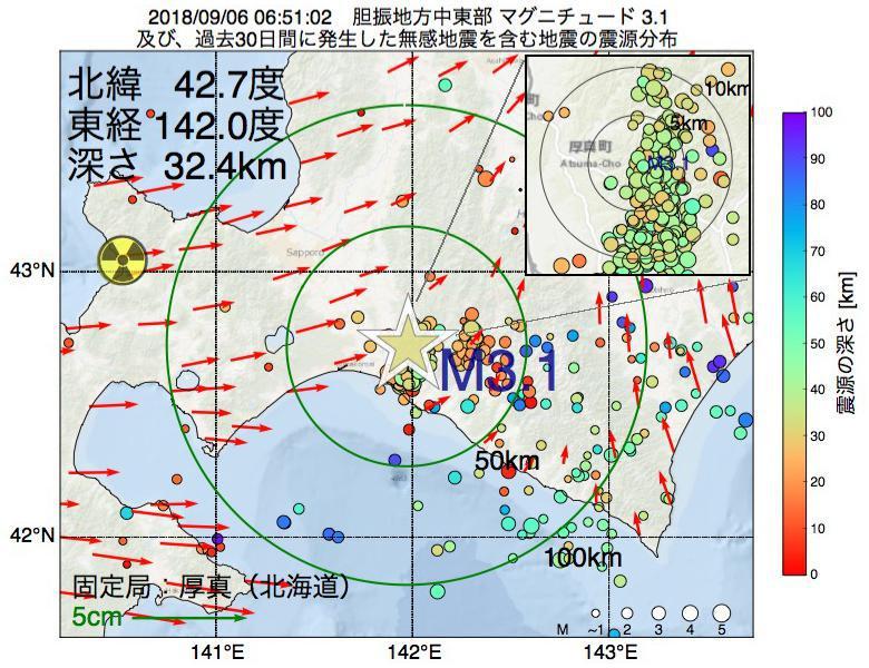 地震震源マップ:2018年09月06日 06時51分 胆振地方中東部でM3.1の地震