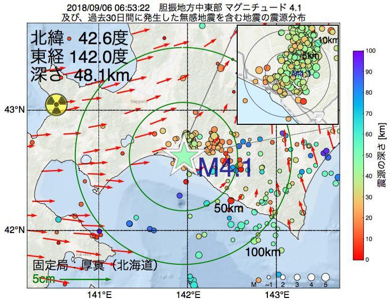 地震震源マップ:2018年09月06日 06時53分 胆振地方中東部でM4.1の地震