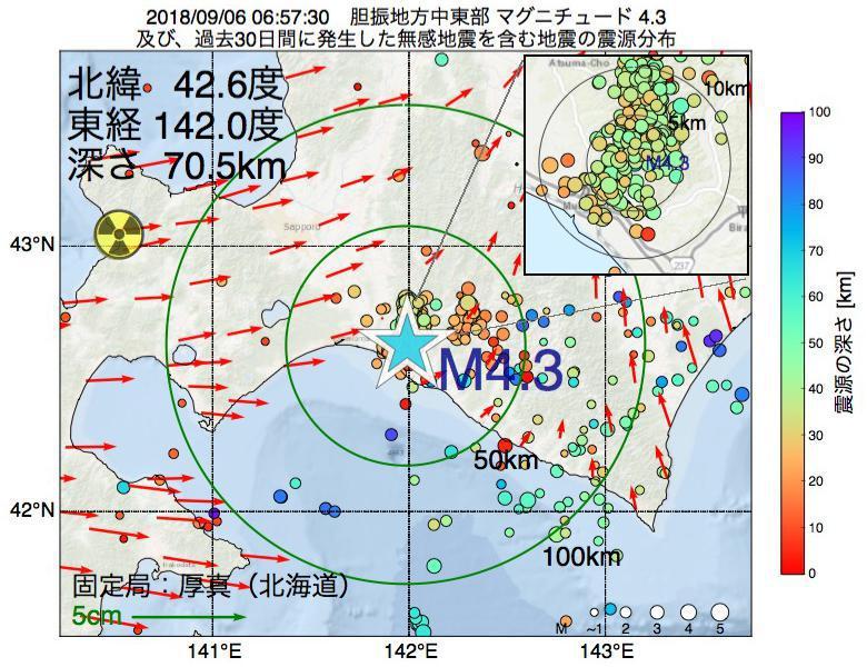 地震震源マップ:2018年09月06日 06時57分 胆振地方中東部でM4.3の地震