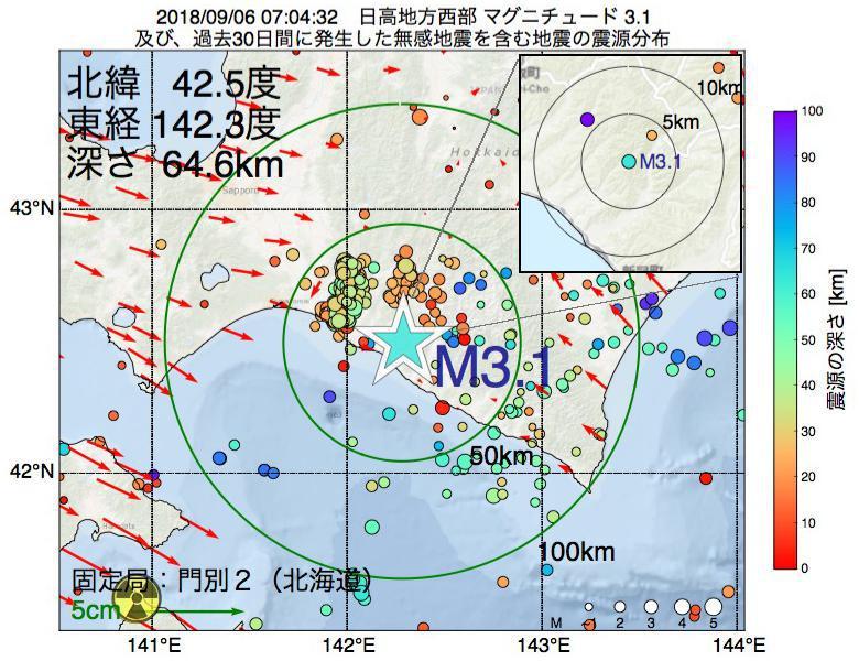 地震震源マップ:2018年09月06日 07時04分 日高地方西部でM3.1の地震