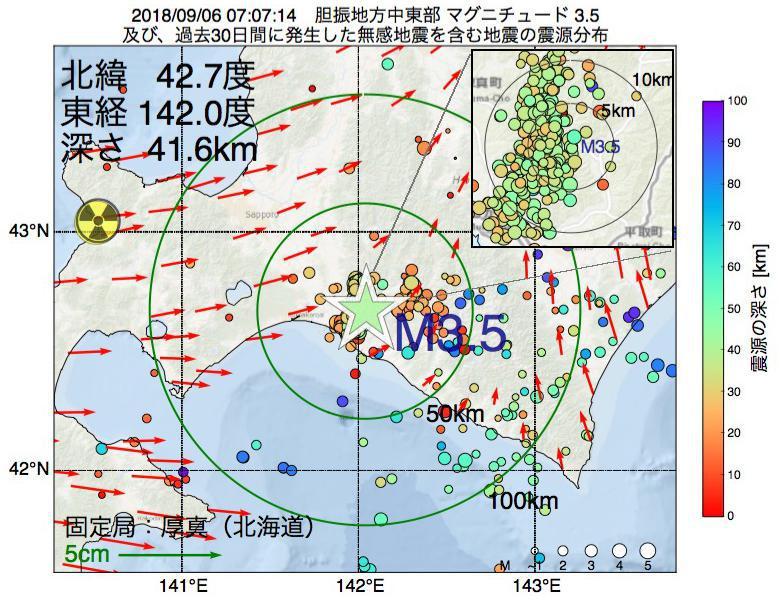 地震震源マップ:2018年09月06日 07時07分 胆振地方中東部でM3.5の地震