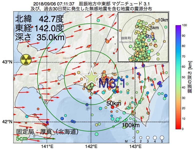 地震震源マップ:2018年09月06日 07時11分 胆振地方中東部でM3.1の地震