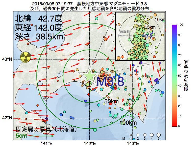 地震震源マップ:2018年09月06日 07時19分 胆振地方中東部でM3.8の地震