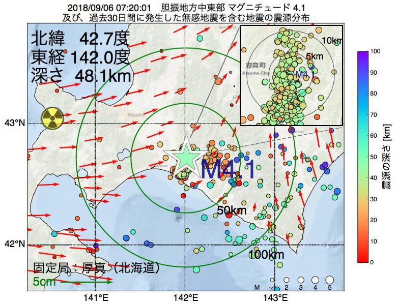 地震震源マップ:2018年09月06日 07時20分 胆振地方中東部でM4.1の地震
