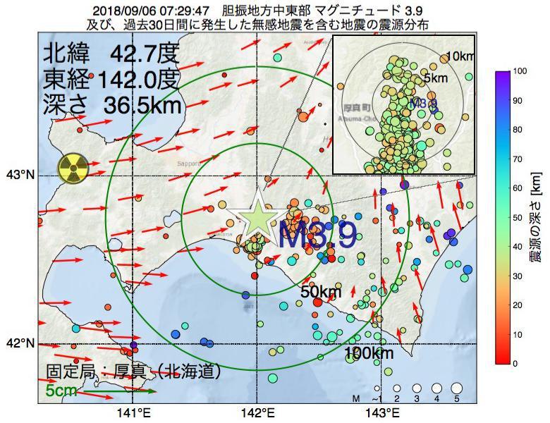 地震震源マップ:2018年09月06日 07時29分 胆振地方中東部でM3.9の地震
