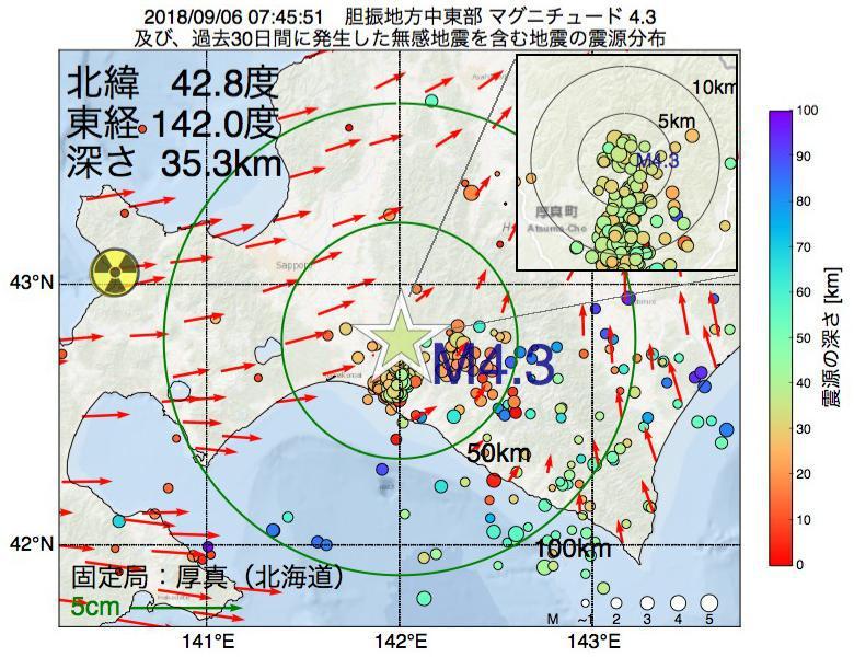 地震震源マップ:2018年09月06日 07時45分 胆振地方中東部でM4.3の地震
