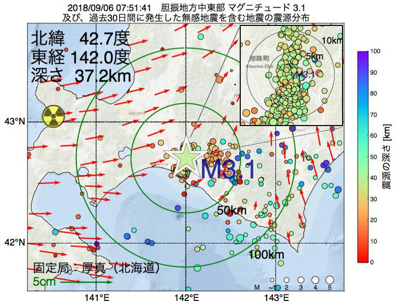 地震震源マップ:2018年09月06日 07時51分 胆振地方中東部でM3.1の地震