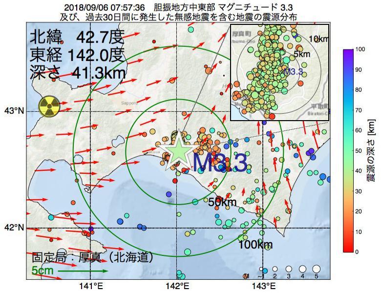地震震源マップ:2018年09月06日 07時57分 胆振地方中東部でM3.3の地震