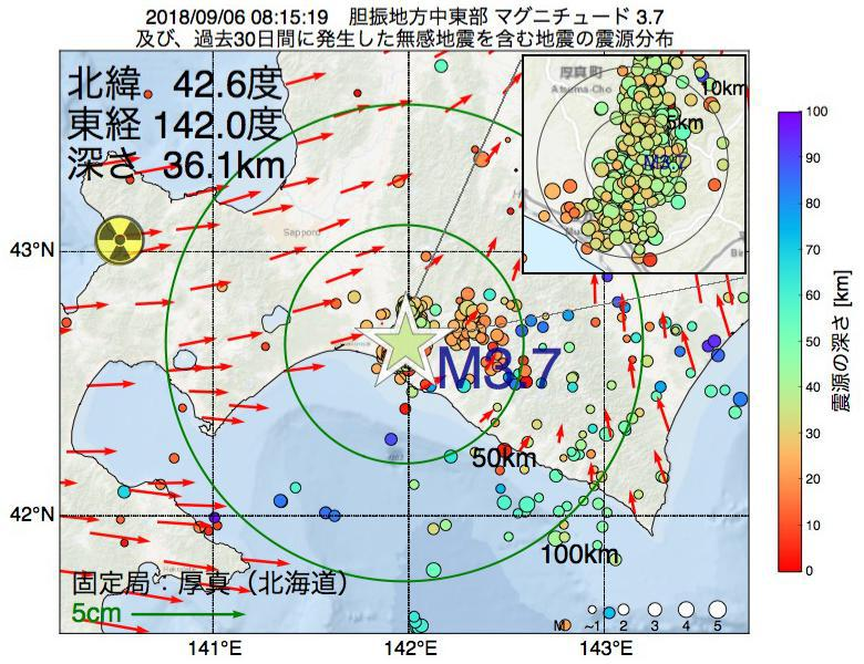 地震震源マップ:2018年09月06日 08時15分 胆振地方中東部でM3.7の地震