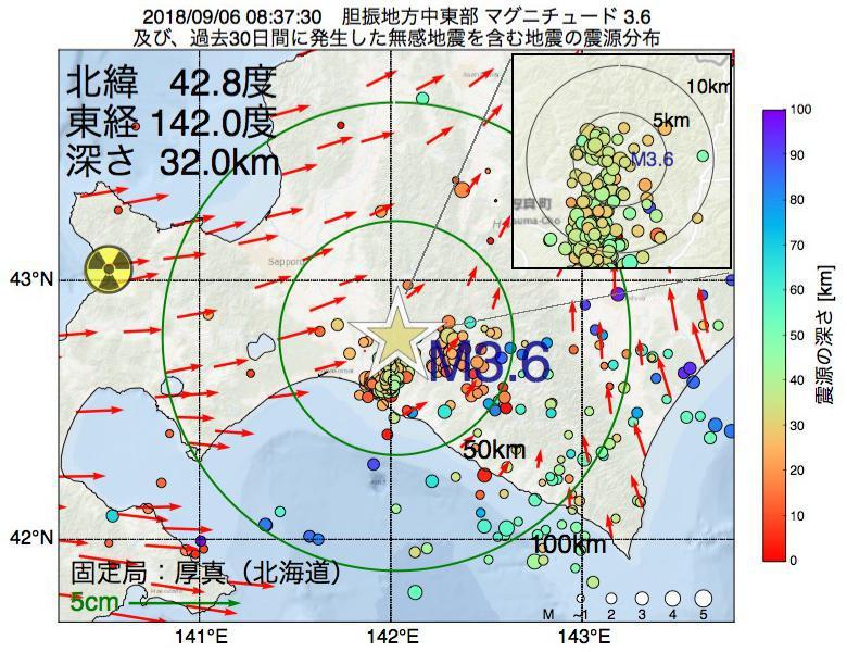 地震震源マップ:2018年09月06日 08時37分 胆振地方中東部でM3.6の地震