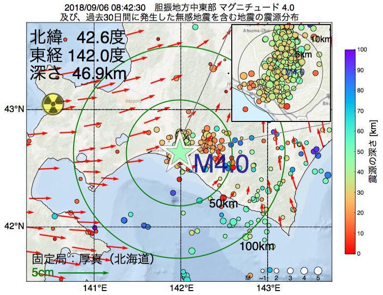 地震震源マップ:2018年09月06日 08時42分 胆振地方中東部でM4.0の地震