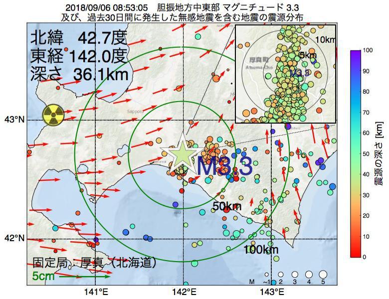 地震震源マップ:2018年09月06日 08時53分 胆振地方中東部でM3.3の地震