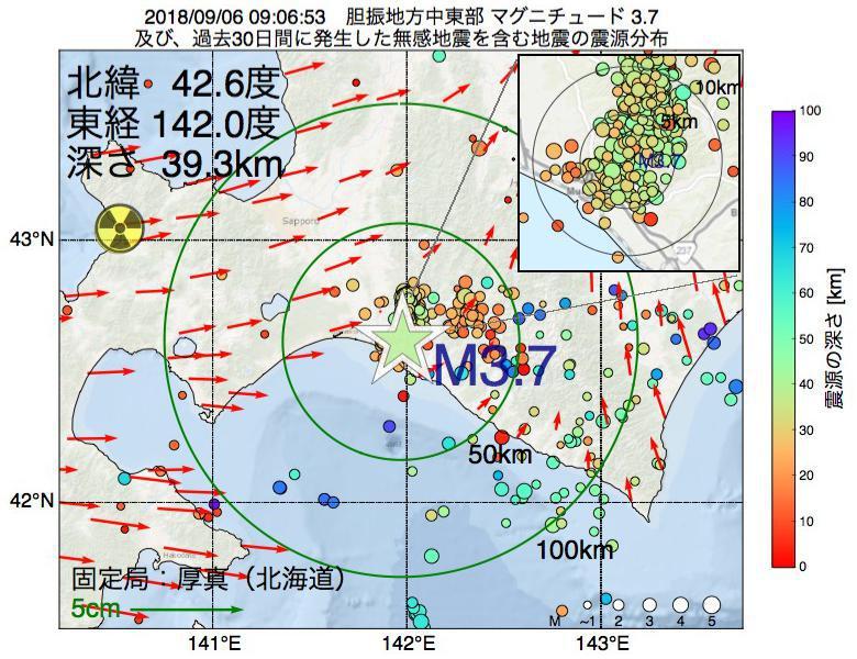 地震震源マップ:2018年09月06日 09時06分 胆振地方中東部でM3.7の地震