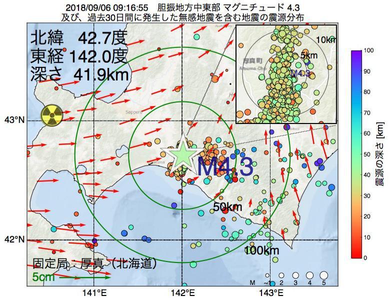 地震震源マップ:2018年09月06日 09時16分 胆振地方中東部でM4.3の地震
