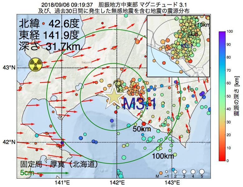 地震震源マップ:2018年09月06日 09時19分 胆振地方中東部でM3.1の地震