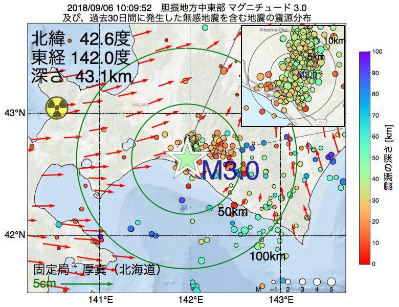 地震震源マップ:2018年09月06日 10時09分 胆振地方中東部でM3.0の地震