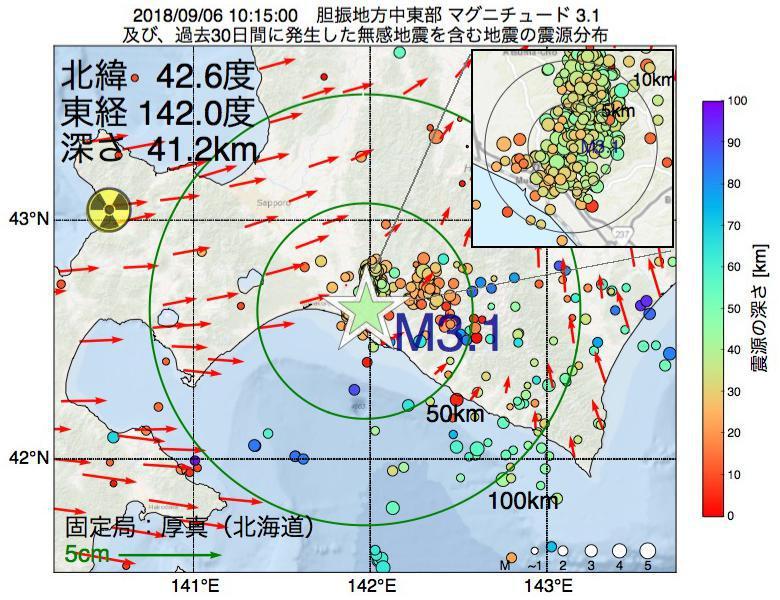 地震震源マップ:2018年09月06日 10時15分 胆振地方中東部でM3.1の地震