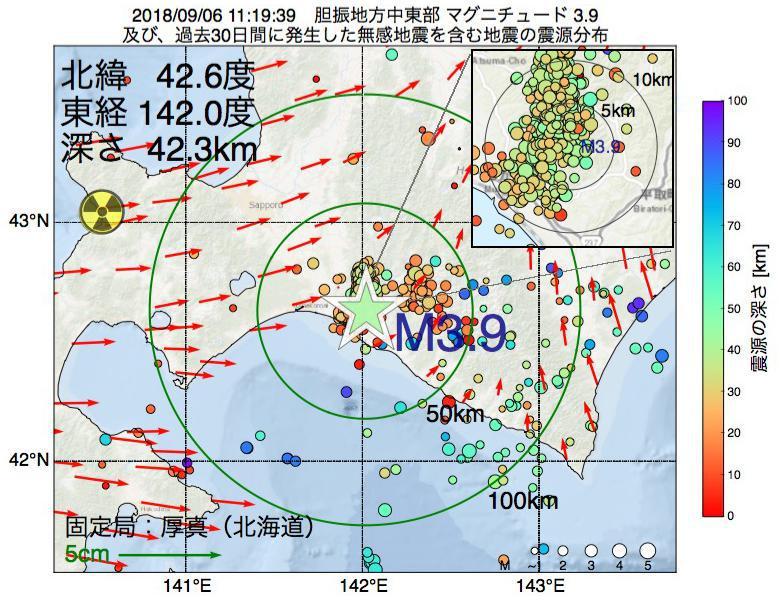 地震震源マップ:2018年09月06日 11時19分 胆振地方中東部でM3.9の地震
