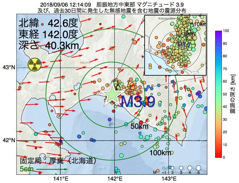 地震震源マップ:2018年09月06日 12時14分 胆振地方中東部でM3.9の地震