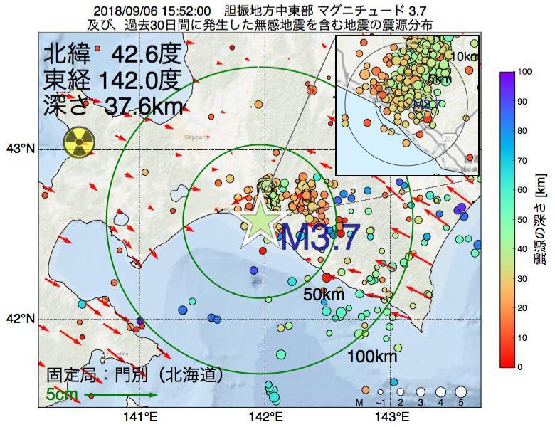 地震震源マップ:2018年09月06日 15時52分 胆振地方中東部でM3.7の地震