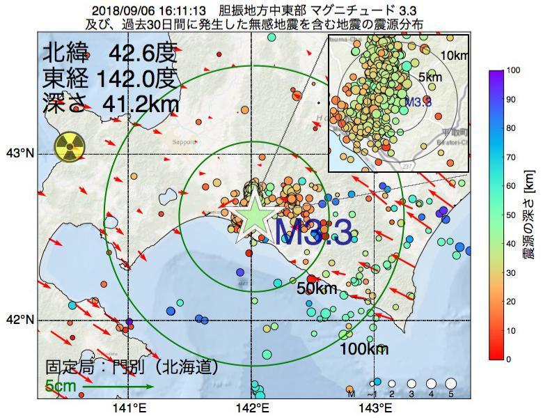 地震震源マップ:2018年09月06日 16時11分 胆振地方中東部でM3.3の地震
