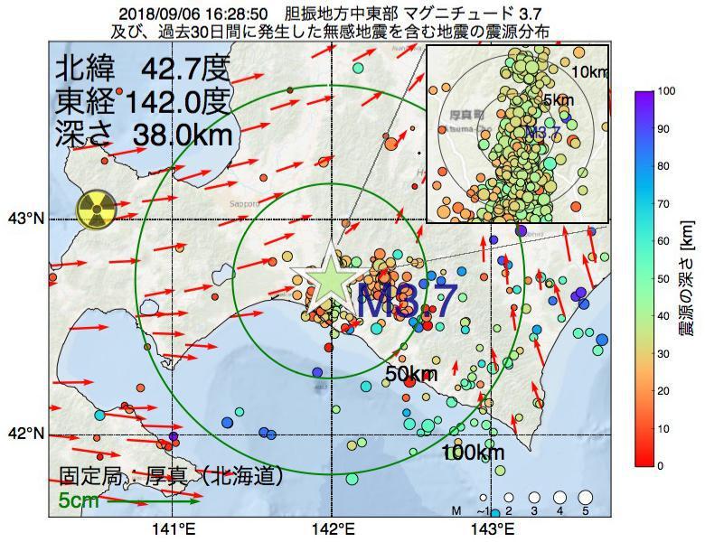 地震震源マップ:2018年09月06日 16時28分 胆振地方中東部でM3.7の地震