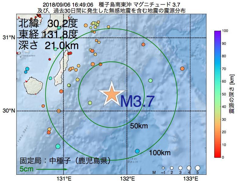 地震震源マップ:2018年09月06日 16時49分 種子島南東沖でM3.7の地震