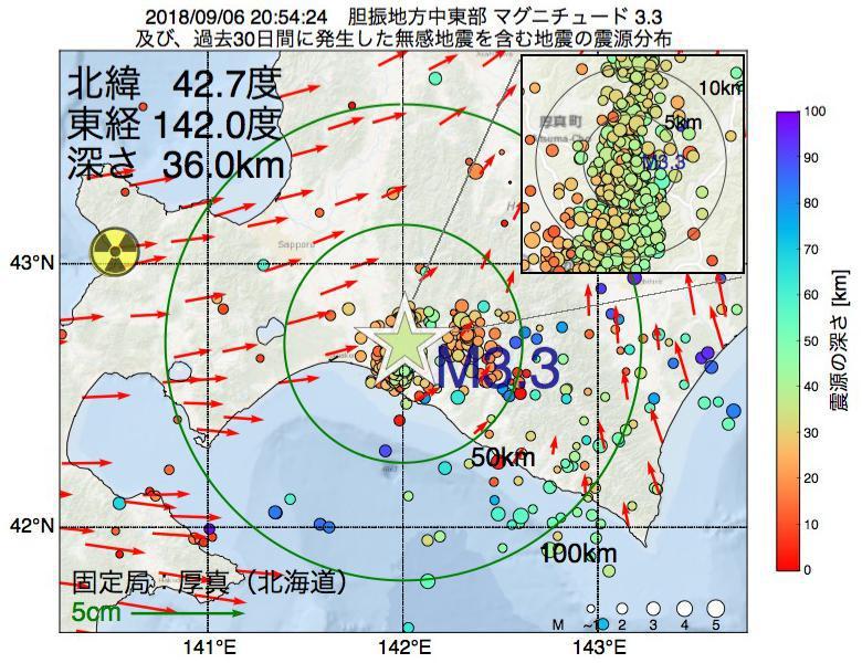 地震震源マップ:2018年09月06日 20時54分 胆振地方中東部でM3.3の地震