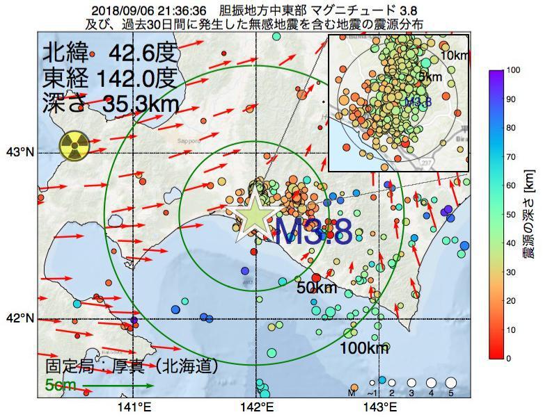 地震震源マップ:2018年09月06日 21時36分 胆振地方中東部でM3.8の地震