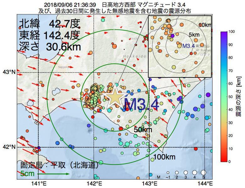 地震震源マップ:2018年09月06日 21時36分 日高地方西部でM3.4の地震