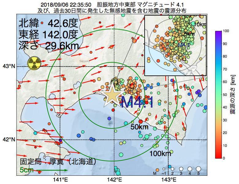 地震震源マップ:2018年09月06日 22時35分 胆振地方中東部でM4.1の地震